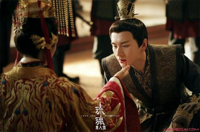 琉璃美人煞电视剧免费观看 禹司凤结局如何和褚璇玑在一起了吗