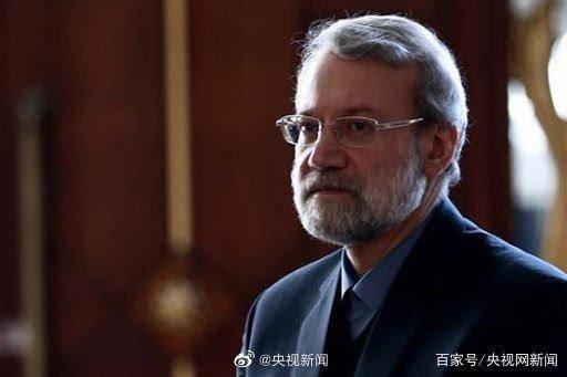 伊朗议会议长阿里·拉里贾尼确诊 目前已在家中隔离并治疗