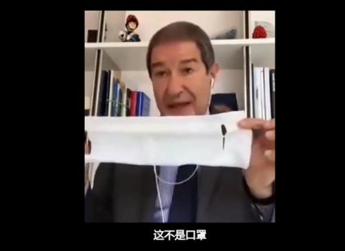 意大利民防部发放抹布口罩怎么回事 意大利大区官员吐槽本国口罩