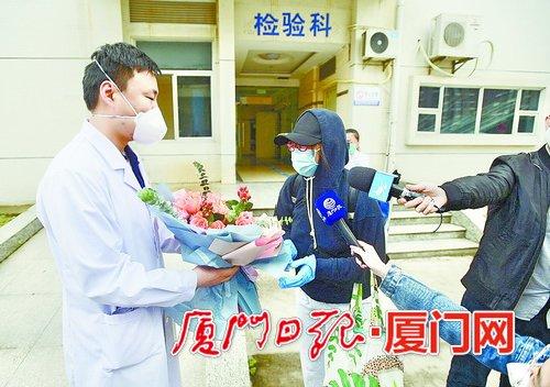一周以上体温正常 厦门首例境外输入患者治愈出院