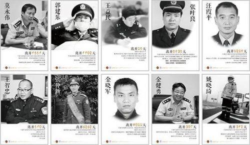 杭州市公安局永久封存16個警號怎么回事  16個警號分別是誰原因揭秘