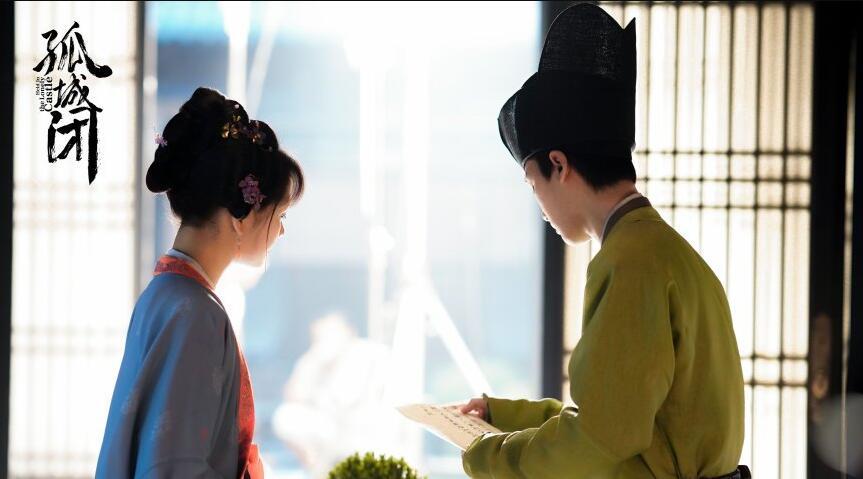 清平乐全69集高清免费观看 清平乐电视剧在线观看入口