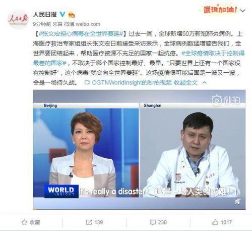 张文宏担心病毒在全世界蔓延怎么回事?张文宏说了什么语录全文