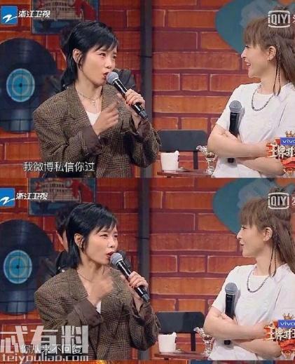 王牌对王牌5许飞喊话尚雯婕说了什么 许飞和尚雯婕关系怎么样