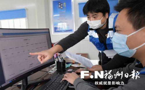 """福州市建发集团""""榕发e管控""""信息化管理平台上线"""