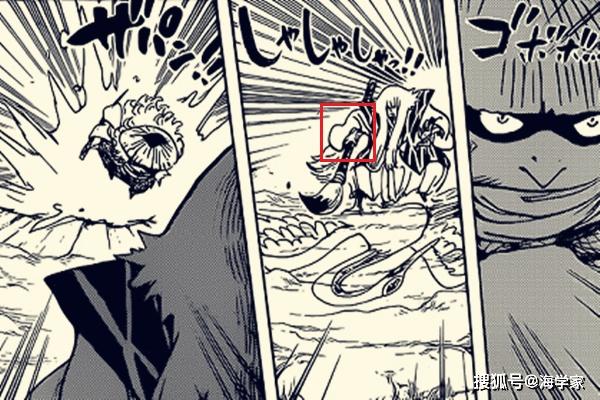 海贼王976话免费在线看 勘十郎展露真实实力,五皇手上逃跑,可匹敌三灾?