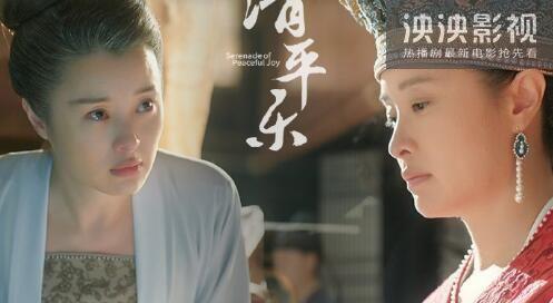 清平乐原著小说结局是什么?皇帝爱秋和还是皇后?电视剧王凯结局泄露