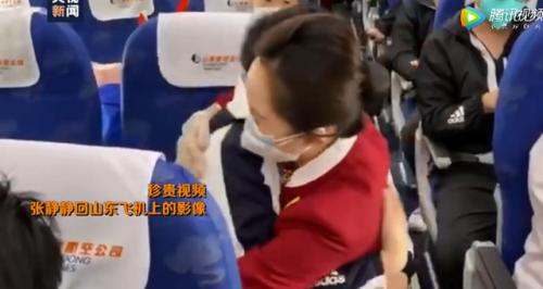张静静在返程飞机上的一幕曝光令人鼻酸 张静静在返程飞机上说了什么