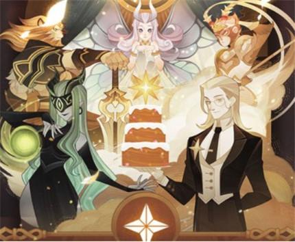 剑与远征生日庆典有什么奖励 剑与远征生日庆典什么时候出
