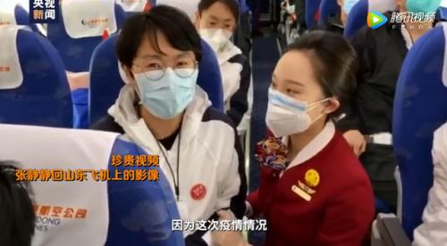张静静在返程飞机上的一幕影像公开 张静静5岁女儿说的话令人泪目