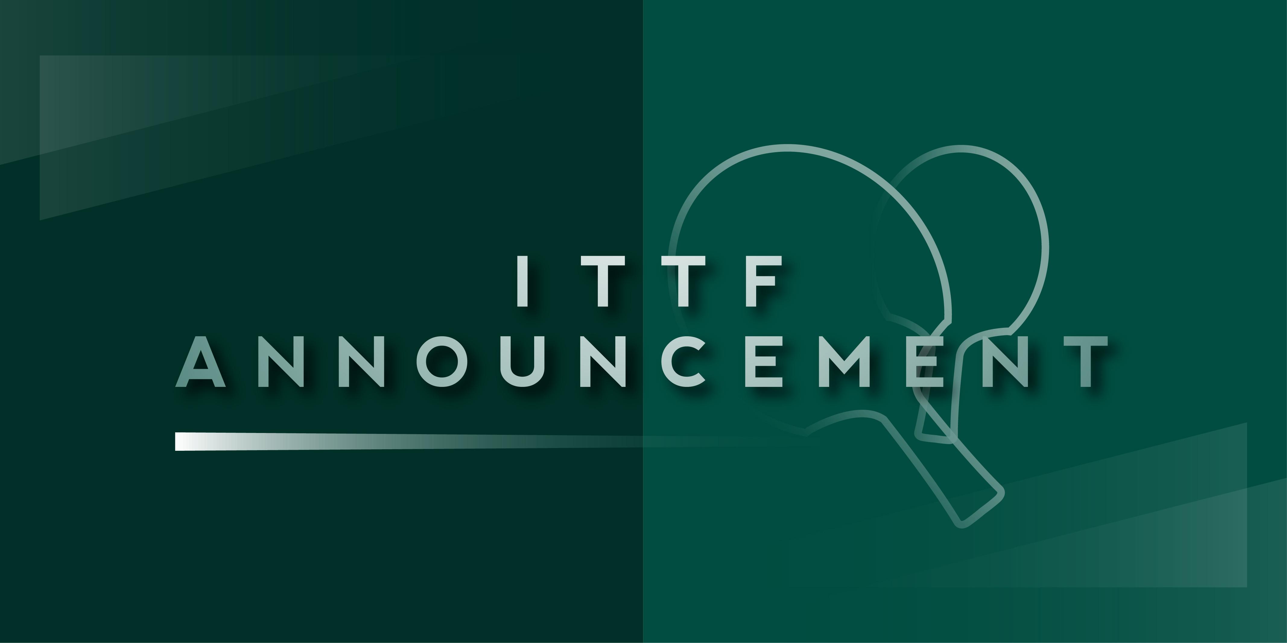 2020世乒赛因疫情再次延期 暂定9月27日在韩开赛