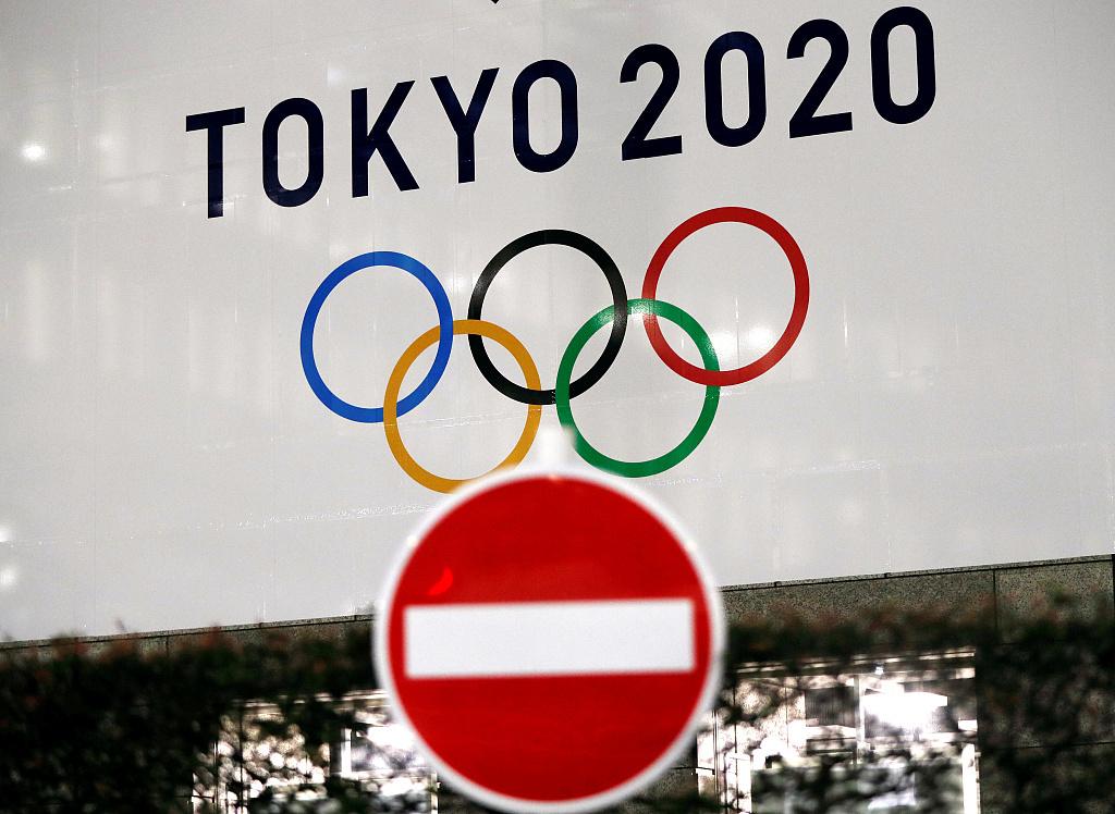 东京奥组委拟在家办公 避免筹备延迟 全力保安全