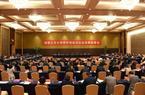 福州鼓楼区召开优化营商环境 助力企业发展部署会