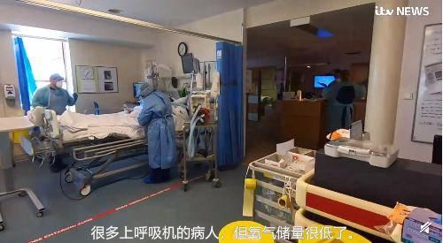 英国新冠ICU病房画面首度公开 防护简陋