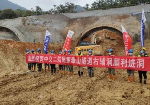 好消息!国道G316线项目隧道施工进入新阶段