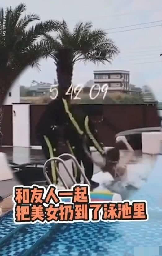 罗志祥与嫩模泳池开party