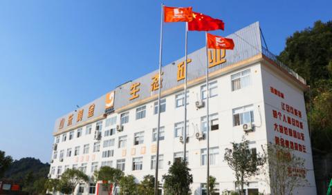 福建源鑫公司绿色矿山建设纪实: