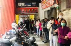 台湾口罩购买2.0 基隆市民:比原本还难买