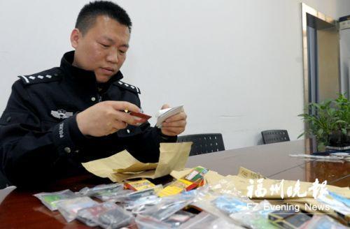 刑警沈海聪:9年主导破获100多起电信网络诈骗案