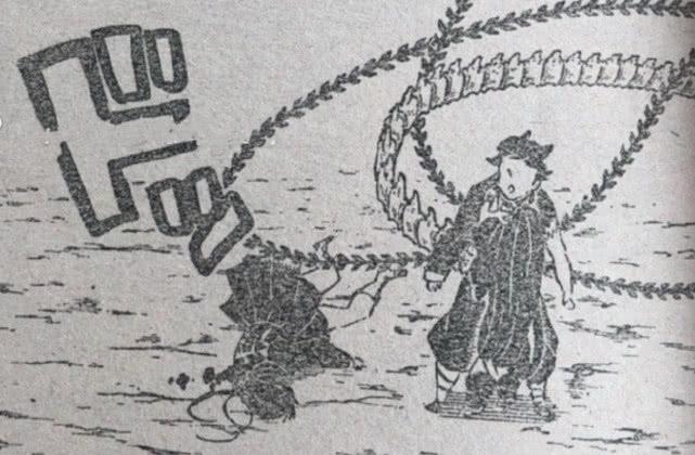 鬼灭之刃202话最新情报:炭治郎啃咬祢豆子,刺破香奈乎身体