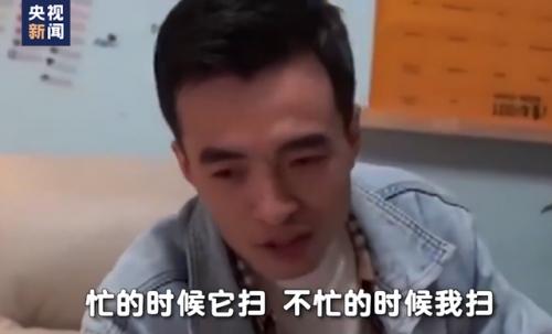 赵英明老公买扫地机器人干家务网友笑疯 赵英明老公为什么买扫地机器人