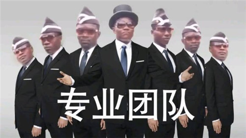 黑人抬棺是什么梗 黑人抬棺出处含义