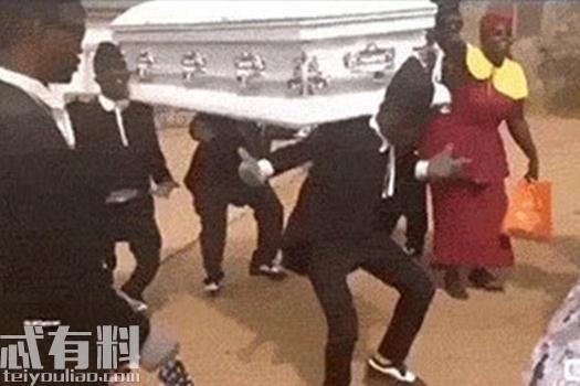 抖音黑人抬棺什么意思什么梗?黑人抬棺来源出处 网友如何评价此视频