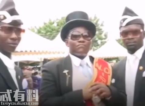 周巴黎抖音黑人抬棺材的背景音乐是什么?抖音黑人抬棺材背景音乐试听方式