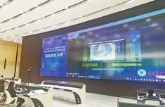 """2020数字中国创新大赛 医疗硬科技""""云端""""争锋"""
