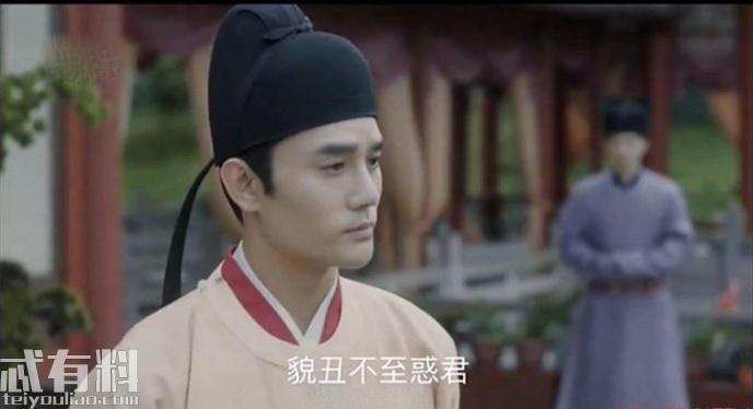 《清平乐》王凯为什么和江疏影道歉 曹皇后被放鸽子是怎么回事