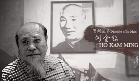 叶问96岁弟子何金铭染新冠逝世怎么回事 何金铭是谁个人资料介绍