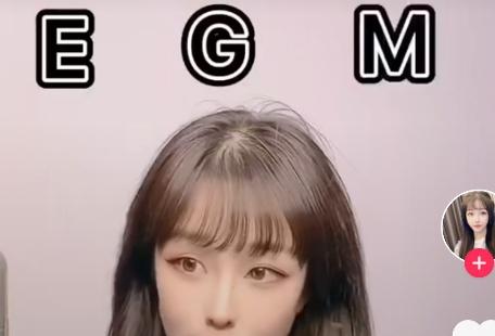 GM是什么意思怎么拍 EGM什么梗什么意思抖音