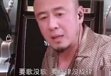 惊雷原唱回应杨坤全文 杨坤为什么diss惊雷来龙去脉惊雷歌词什么意思