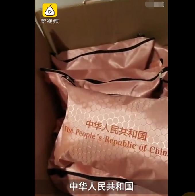 http://www.umeiwen.com/jiaoyu/1799550.html