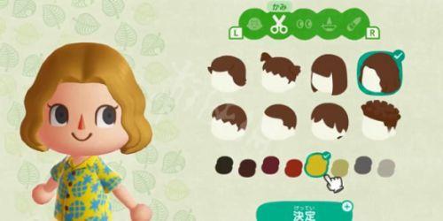集合啦动物森友会怎么换发型 发型更改方法流程分享