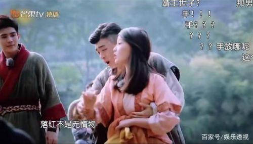 虞书欣工作室声明 虞书欣被袭胸怎么回事始末详情和刘润南关系揭秘