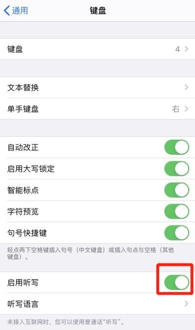 苹果iOS版微信怎么发空缺朋侪圈 苹果iOS版微信空缺朋侪圈发送方法
