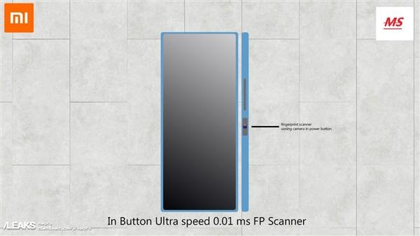 小米新机专利曝光:摄像头/侧指纹/电源键三合一
