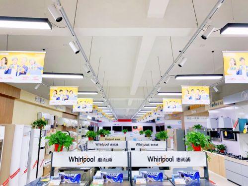 零售云以C2M产品唤醒市场,首批超百款