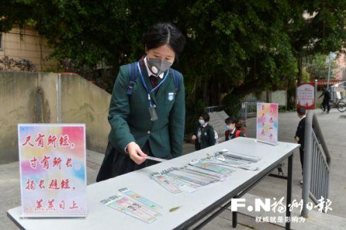 """福州8.5万名初三学子复课 学校送上暖心""""复课礼"""""""