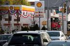 纽约油价20日罕见跌入负值