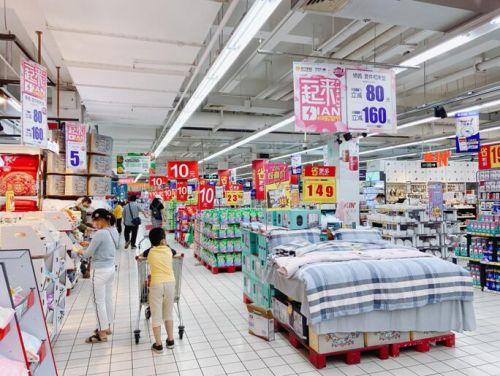 """""""4.18一起来Dian"""" 来家乐福探索生鲜消费新体验"""