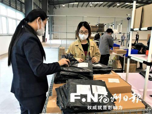"""跨境电商""""1210""""保税出口业务在福州开通 首票货物顺利通关出口"""