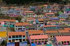 """太行山深處的""""彩色村莊"""""""