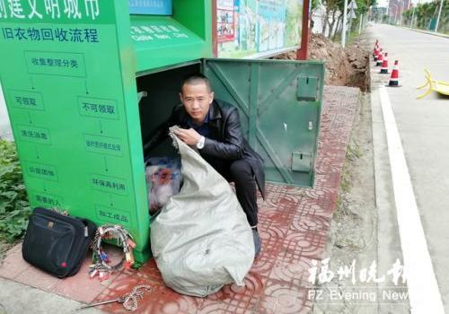 吳小鋒:6年投放1500個舊衣回收箱