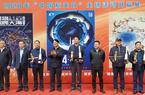 """2020年""""中国航天日""""活动线上启动 福建是主场"""