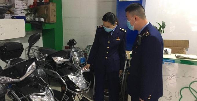 即日起!福州晉安持續嚴查電動車違法經營