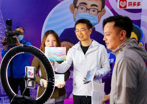 石狮市委副书记、市长黄春辉通过5G直播宣传城市品牌