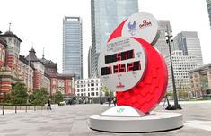 東京奧組委疫情防控再升級 2021舉辦仍存不確定性