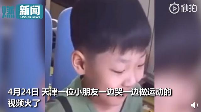 哭著倔強!當小朋友被老師說長胖了 小朋友的表現可愛到爆